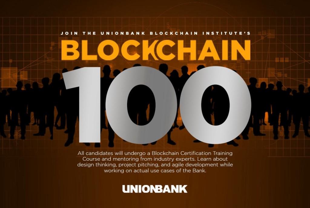 blockchain 100 - 5