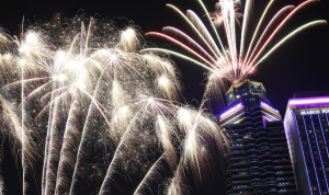 WELCOMING THE FUTURE OF BANKING. UnionBank kicks off its 35th anniversary celebration with a grand fireworks display.