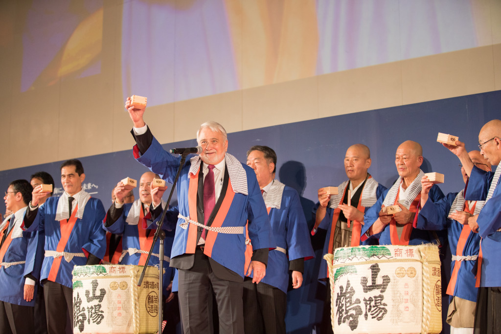 JRA traveled to Japan to participate in celebrations for Tsuneishi Shipbuildin's 100th anniversary, October 2017
