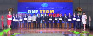 One Team, One Goal: CitySavings President and CEO Larry Ocampo (sixth from left) with Chief Operations Officer Dennis Matutina (seventh from left) receive the special citation from the Bangko Sentral ng Pilipinas during the 16th Awards Ceremony and Appreciation Lunch for BSP Stakeholders in Manila.